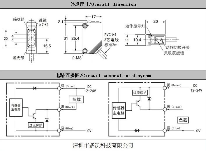 光电开关 电路图 连接图 连线图 e3z psp31